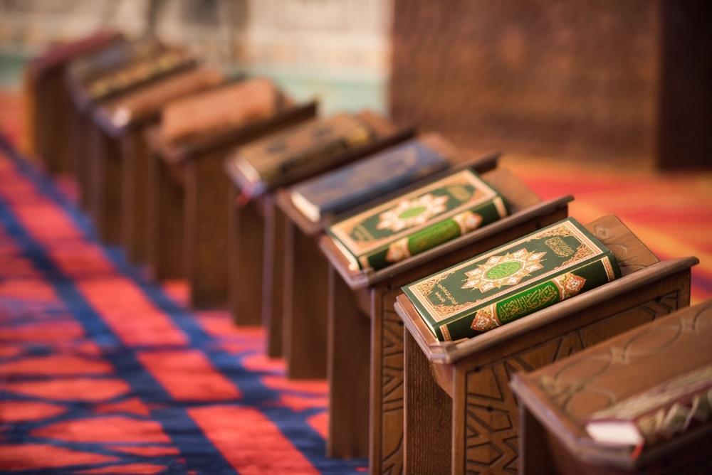 Online Shia Quran Learning
